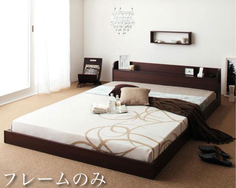 ベッド ベット 安い セミダブル セミダブルベッド セミダブルベット セミダブルサイズ 棚 コンセント付き ( フレームのみ ) ダークブラウン