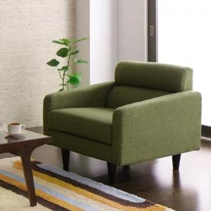 ソファー ソファ 1人掛け 一人掛け 1人用 一人用 一人暮らし おしゃれ 布 ファブリック 北欧 カフェ リビング 座椅子 ローソファ  ( 幅75 Mグリーン 緑 )