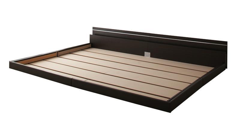ベッド 安い キング キングサイズ キングベッド ライト コンセント付き ( フレームのみ ) ワイド180 ダークブラウン
