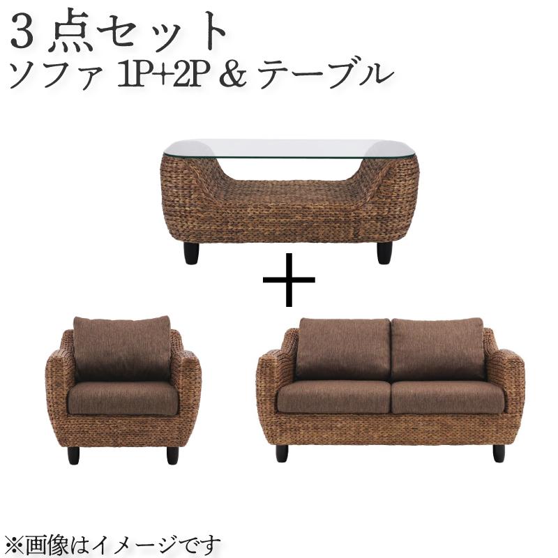 ソファー ソファ 2人掛け 二人掛け + 1人掛け 一人掛け センターテーブル アジアン おしゃれ 布 ファブリック 応接 リビング  ( テーブルA「1P+2P+テーブル」 3P )