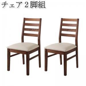 ダイニングチェア 2脚 椅子 おしゃれ 北欧 安い アンティーク 木製 シンプル ( 食卓椅子 2脚ウォールナット PVC座 )