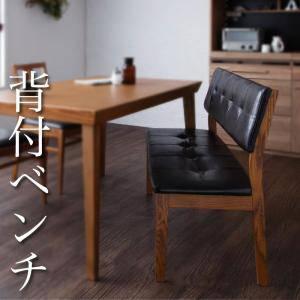 ベンチ ダイニングベンチ 椅子 おしゃれ 木製 安い 北欧 2人掛け 二人掛け 長椅子 ダイニングチェアー チェアー いす ベンチソファ ソファベンチ ソファーベンチ レザー 革 合皮 ( 背付ベンチ2P )