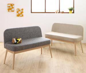 ベンチ ダイニングベンチ 椅子 おしゃれ 木製 安い 北欧 2人掛け 二人掛け 長椅子 ダイニングチェア ベンチ ソファ ソファベンチ ソファーベンチ ( ソファベンチ 2P ) 座面高45 ファブリック 完成品 背もたれ シートクッション ハイバック モダン スタイリッシュ クール