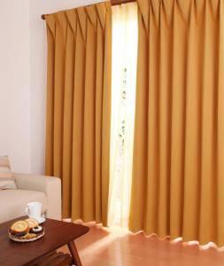 カーテン 遮光 遮光カーテン 安い おしゃれ 北欧 リビング モダン 子供部屋 こども部屋 既製品 ( 幅200 (1枚)遮光カーテン1枚 200×225cm )