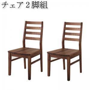 ダイニングチェア 2脚 椅子 おしゃれ 北欧 安い アンティーク 木製 シンプル ( 食卓椅子 2脚ウォールナット 板座 )