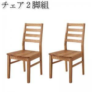 ダイニングチェア 2脚 椅子 おしゃれ 北欧 安い アンティーク 木製 シンプル ( 食卓椅子 2脚オーク 板座 )
