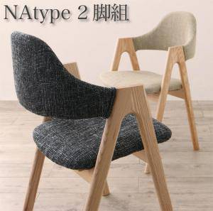 ダイニングチェア 2脚 椅子 おしゃれ 北欧 安い アンティーク 木製 シンプル ( 食卓椅子 2脚NA )