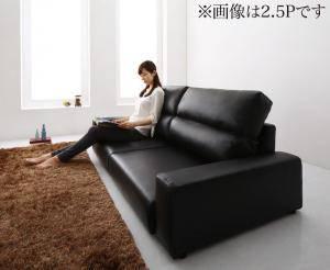 ローソファー ローソファ 座椅子 低い 椅子 ソファー ソファ おしゃれ 安い 北欧 2人掛け 二人掛け 2人用 二人用 レザー 革 合皮 ( ソファワイド肘 ハイタイプ2P )