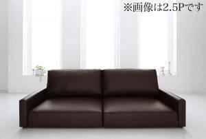ローソファー ローソファ 座椅子 低い 椅子 ソファー ソファ おしゃれ 安い 北欧 2人掛け 二人掛け 2人用 二人用 レザー 革 合皮 ( ソファスリム肘 ロータイプ2P )