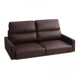 ローソファー ローソファ 座椅子 低い 椅子 ソファー ソファ おしゃれ 安い 北欧 2.5人掛け 2.5P レザー 革 合皮 ( ソファスリム肘 ハイタイプ2.5P )