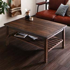 コタツ こたつテーブル センターテーブル ローテーブル おしゃれ 安い 北欧 木製 リビングテーブル アジアン ( こたつテーブル長方形(70×105cm)