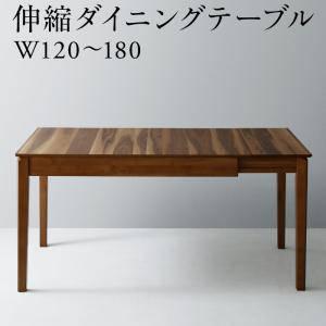 ダイニングテーブル おしゃれ 伸縮 伸縮式 伸長式 安い 北欧 食卓 テーブル 単品 モダン 机 会議用テーブル ( 食卓テーブル幅120-180 )