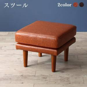 オットマン チェア スツール 足置き 低い 椅子 いす おしゃれ 北欧 木製 アンティーク 安い チェアー 腰掛け シンプル レザー 革 合皮 ( スツール 1P )