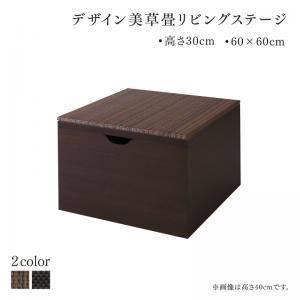 畳ボックス ユニット 収納 スツール 椅子 ベンチ おしゃれ 安い ダイニングチェア 長椅子 収納ベンチ 収納ボックス ワイド トランクベンチ 木製 和風 和室 アジアン 玄関 フタ付き ( 畳ボックス 60×60 ロータイプ )