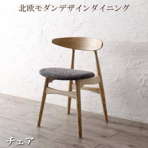 ダイニングチェア 椅子 おしゃれ 北欧 安い アンティーク 木製 シンプル ( 食卓椅子 1脚 ) 座面高46 ファブリック 完成品 背もたれ シートクッション コンパクト 小さめ モダン スタイリッシュ クール