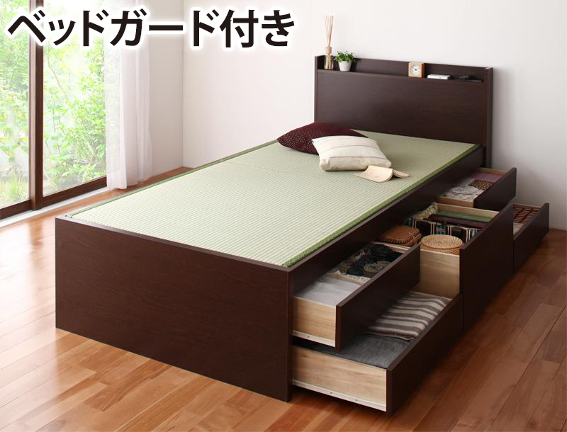 ベッド ベット 安い シングル シングルベッド シングルベット シングルサイズ 畳ベッド コンセント付き 収納付き ( フレームのみ ) ガード付 ブラウン