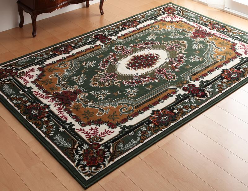 ラグ カーペット じゅうたん ラグマット 絨毯 安い ベルギー マット 280×280 4畳半 グリーン 緑 おしゃれ 防音 厚手 ふかふか モダン かっこいい アンティーク