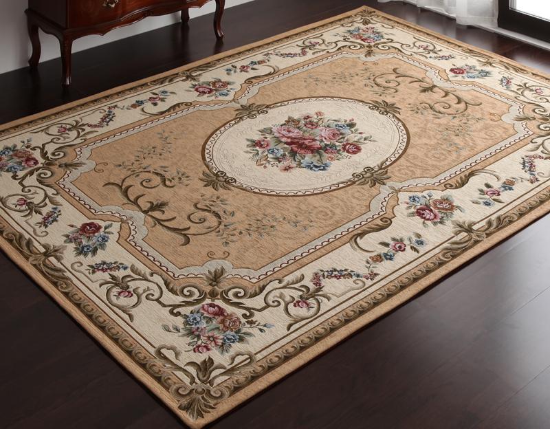 ラグ カーペット じゅうたん ラグマット 絨毯 安い イタリア ペルシャ風 マット 140×190 2畳 ベージュ おしゃれ 厚手 ふかふか モダン かっこいい アンティーク