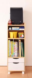 本棚 可愛い かわいい 姫系 ワイド ランドセルラック Bタイプ ナチュラル ホワイト 白 レターケース ファイルワゴン ファイルラック 書類入れ 書類棚