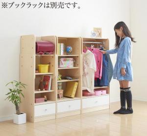 本棚 書棚 かわいい 可愛い ポップ 日本製 国産 ランドセルラック*ハンガーラック ナチュラル ナチュラル