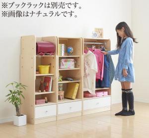 本棚 書棚 かわいい 可愛い ポップ 日本製 国産 ランドセルラック*ハンガーラック ホワイト ホワイト 白