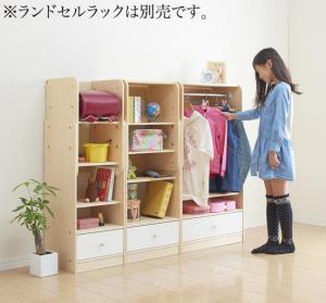 本棚 書棚 かわいい 可愛い ポップ 日本製 国産 ブックラック*ハンガーラック ナチュラル ナチュラル