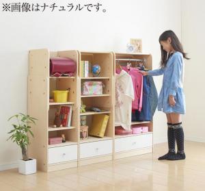 本棚 書棚 かわいい 可愛い ポップ 日本製 国産 ランドセルラック*ブックラック*ハンガーラック ホワイト ホワイト 白