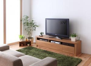 ロー テレビ台 ワイド ナチュラル ローボード DVD ゲーム 国産 日本製 完成品 幅150 ナチュラル