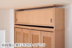 食器棚 キッチンストッカー 耐震 収納 上置き 上置 つっぱり 突っ張り 高さ35 cm~67cm対応でどこでも設置可 幅106x奥44cmダーク ブラウン 茶色 ナチュラル ホワイト 白