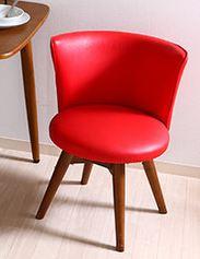 ダイニングチェア 椅子 おしゃれ 北欧 安い 回転 回転式 クッション 座布団 座り心地 アンティーク ソファ ウォールナット ウォルナット 木製 座面 低め 低い ロータイプ モダン レザー 合皮 デザイナー カフェ