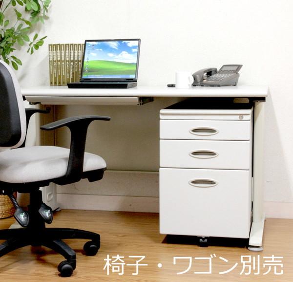 オフィスデスク スチール 事務机 パソコンデスク 机 デスク PCデスク おしゃれ 安い 北欧 シンプル オフィス 白 ホワイト ワイド ゲーミング パソコンラック ワークデスク 約 幅120