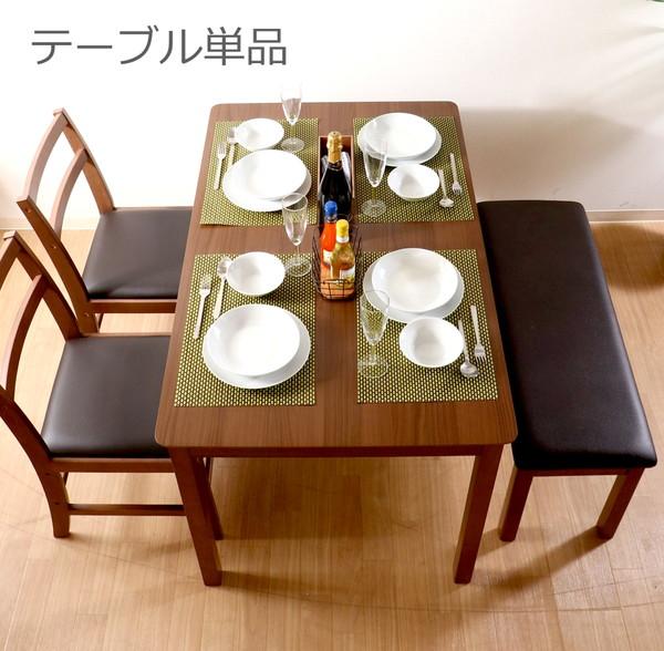 ダイニングテーブル おしゃれ 安い 北欧 食卓 テーブル 単品 モダン 机 会議用テーブル ブラウン 幅120 奥行75 高さ72