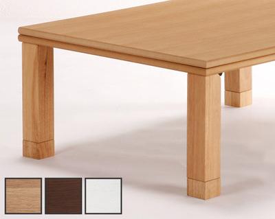 センターテーブル ローテーブル こたつ テーブル コタツ 和風 和 座卓 楢 天然木 国産 折れ脚 脚折れ 折りたたみ 折り畳み 105×75cm 長方形 日本製 【 リビングテーブル ちゃぶ台 コーヒーテーブル 机 送料無料 】