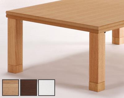 センターテーブル ローテーブル こたつ テーブル コタツ 和風 和 座卓 楢 天然木 国産 折れ脚 脚折れ 折りたたみ 折り畳み 120×75cm 長方形 日本製 【 リビングテーブル ちゃぶ台 コーヒーテーブル つくえ 机 送料無料 】
