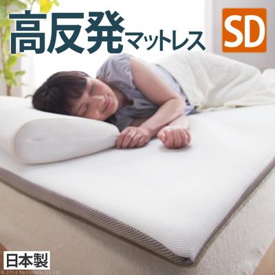 マットレス エアーマットレス セミダブル 120×200cm 高反発 3つ折り 三つ折り 洗える 快眠 熟睡 日本製 国産 軽量 除湿 通気性 保温