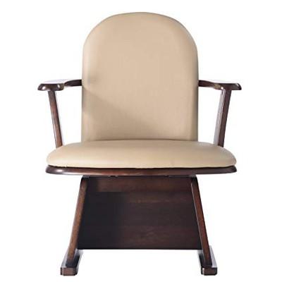 ダイニングチェア 椅子 おしゃれ 北欧 安い 回転 回転式 肘付き ひじ掛け クッション 座布団 座り心地 アンティーク ウォールナット ウォルナット 木製 座面 低め 低い ロータイプ モダン レザー 合皮