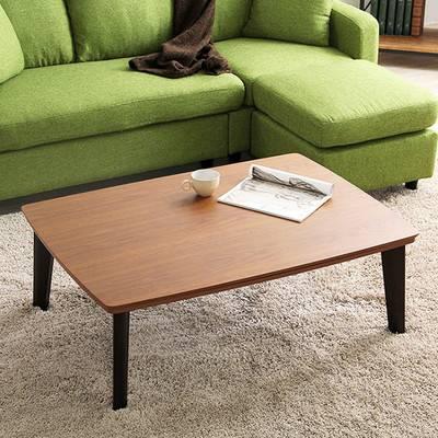 ウォルナット 木製テーブル こたつ 正方形 センターテーブル ローテーブル テーブル リビングテーブル コーヒーテーブル 応接テーブル デスク 机 一人暮らし