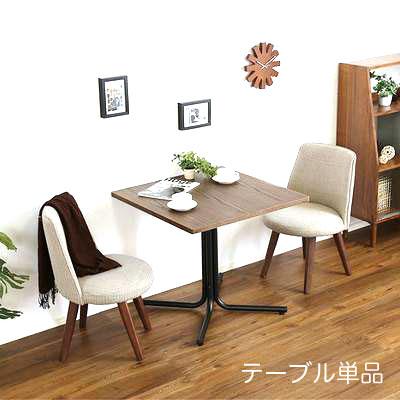 ダイニングテーブル おしゃれ 安い 北欧 食卓 テーブル 単品 正方形 2人用 二人用 コンパクト 小さめ 一人暮らし 75×75 ヴィンテージ ウォールナット アイアン脚 机 会議用テーブル カフェテーブル ミーティングテーブル