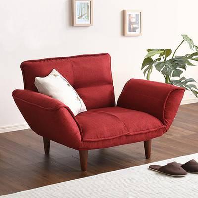 一人暮らし 日本製 布 リクライニング ローソファ 肘掛け 北欧 ソファー 1Pソファー 一人掛けソファー 1人掛けソファー 1P 1人掛け チェア いす 椅子 イス 低い