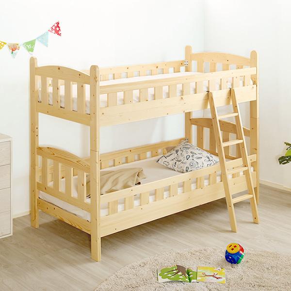 二段ベッド 2段ベッド システムベッド ツインベッド 低い二段ベッド ベッド