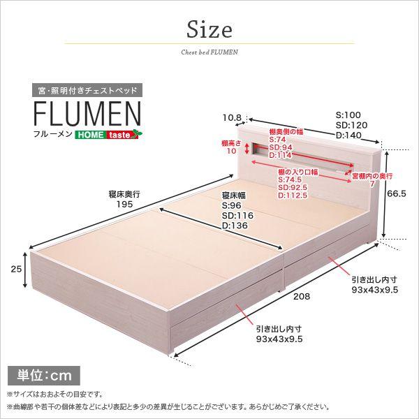 ベット ベッド 安い おしゃれ 北欧 ダブル ダブルベット 宮 ライト 収納付き ( コンセント付き ) ベッドフレーム ベットフレーム
