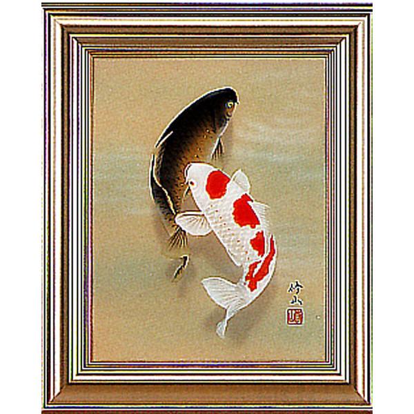 日本画 絵画 昇鯉 額 美術年鑑掲載作家 掛け軸 掛軸 全国送料無料 【smtb-k】【ky】