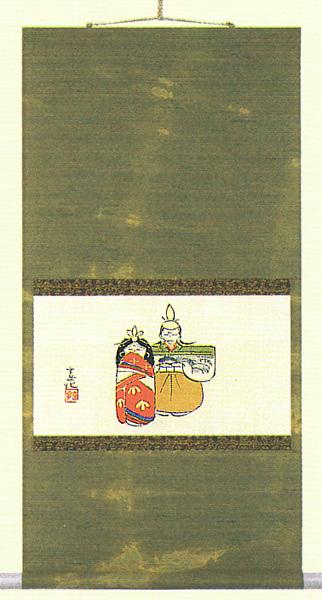 ミニ掛け軸 掛軸 立雛 今井 玄花 手描き肉筆 美術年鑑掲載作家 号 十一万円 掛け軸 全国送料無料 【smtb-k】【ky】