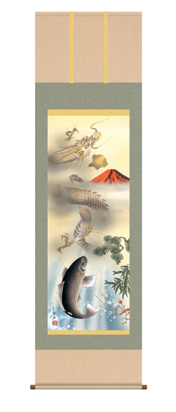 掛け軸 天龍昇鯉吉祥図/石田芳園 掛軸 特別価格商品 送料無料