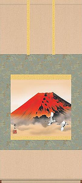 掛け軸 赤富士飛翔 鈴村秀山 尺五横 掛軸 全国送料無料  【smtb-k】【ky】