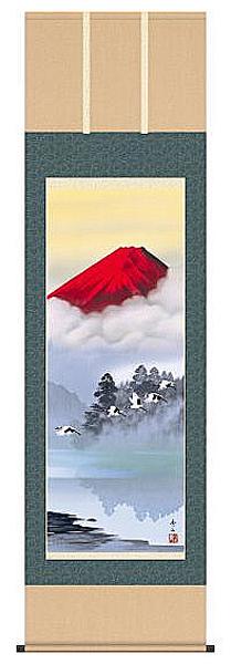 掛け軸 赤富士飛翔 鈴村秀山 尺五 掛軸 全国送料無料【smtb-k】【ky】