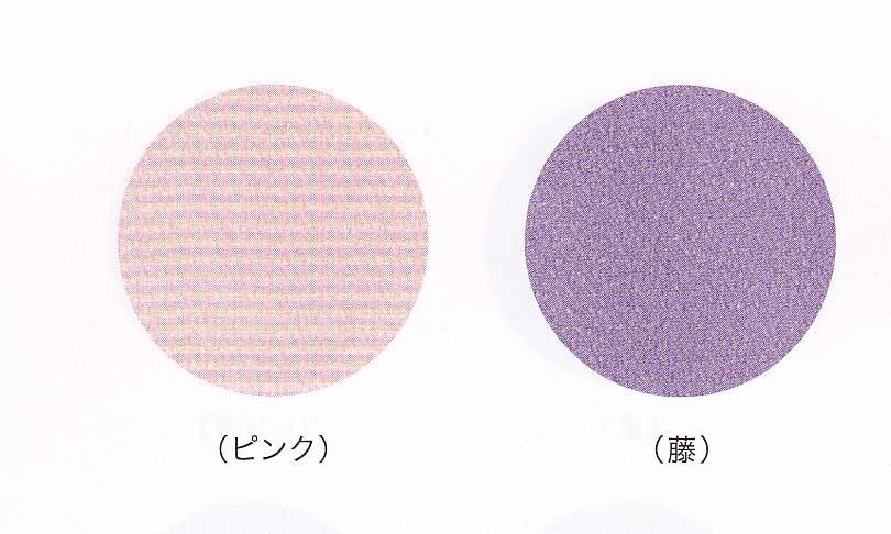 Pick your favorite color 4 color is commonly woven plain furoshiki two width furoshiki kimono washcloth