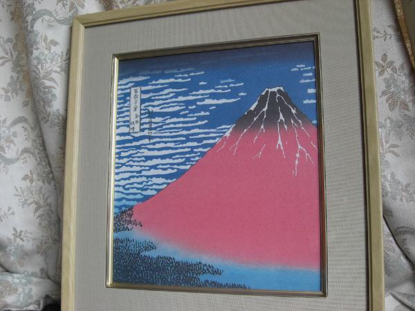 가쓰시카 호쿠사이개풍쾌청(부옥 36경) 강호시대의 풍속화 회화 색종이액