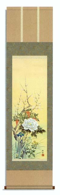 掛け軸 四季花 長江桂舟/掛軸 特別価格商品 送料無料