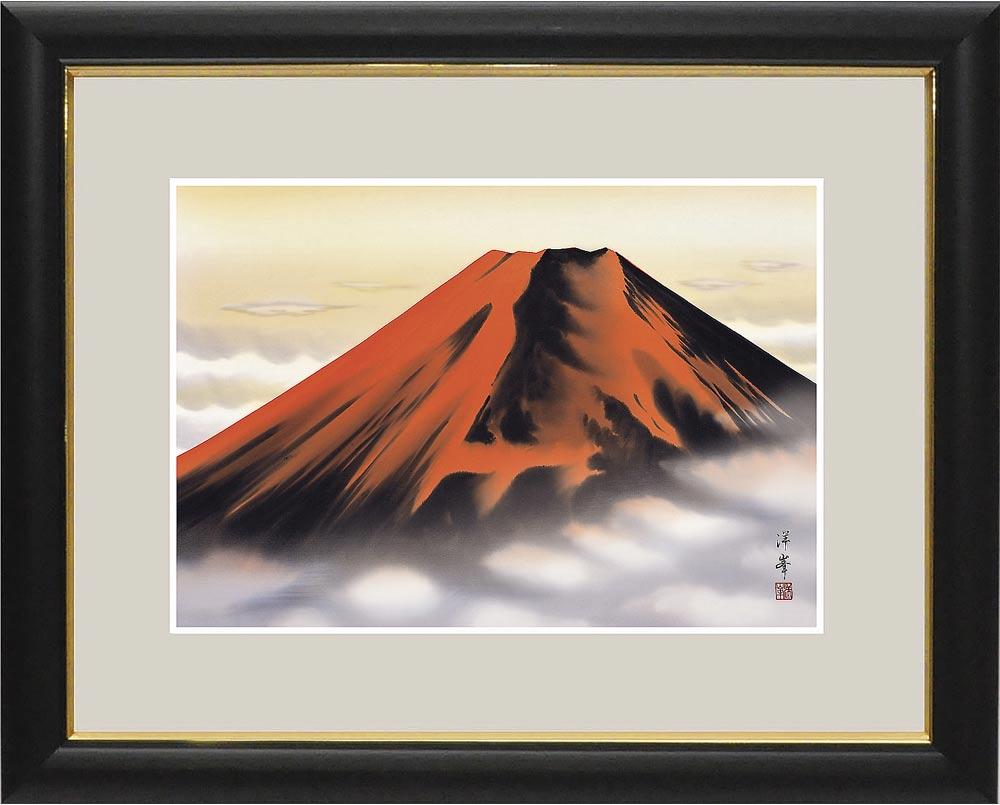 額 和の雅び 伝統の趣 加藤洋峯 開運画 赤富士 絵画